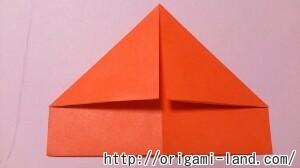 B ハートの便箋の折り方_html_mf89c00a