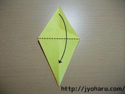 B 飾り色紙_html_15a250a