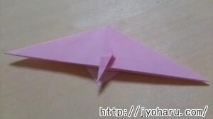 B クジャクの折り方_html_275b04de