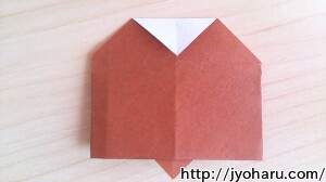 B トナカイの折り方_html_7bf9204e