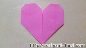 B ハートの便箋の折り方_html_m50922a20