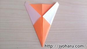 B みのむしの折り方_html_m18028db4