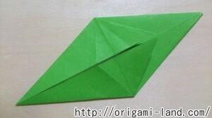B ハチの折り方_html_1d8a99f2