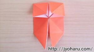 B みかんの折り方_html_732830a9
