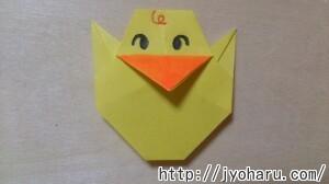 B 小鳥の折り方_html_m3a0e3e16