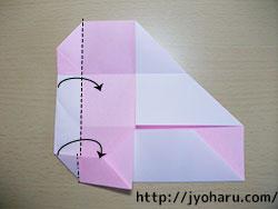 B 箸袋_html_m773babce