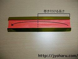 B ゆびわ_html_m1179df40
