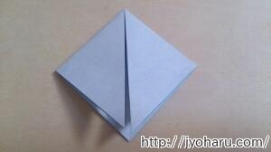 B しろくまの折り方_html_m4fde73a0