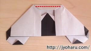 B パトロールカーの折り方_html_217ff888