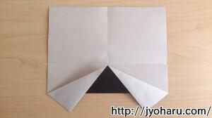 B パトロールカーの折り方_html_m7482d146