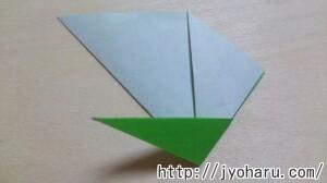 B クジャクの折り方_html_mbe54c1
