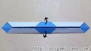 B とけいの折り方_html_773358e5