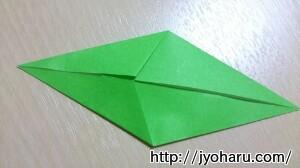 B ツバキの折り方_html_78a05399