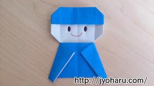 B 織り姫・彦星の折り方_html_m3415ca2b