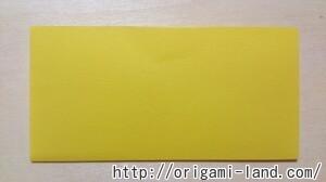 B リボンの便箋の折り方_html_m3d19972d