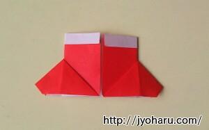 B 折り紙で遊ぼう!長靴の簡単な折り方_html_m5799c332