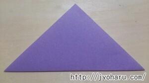 B クジャクの折り方_html_d4b0489