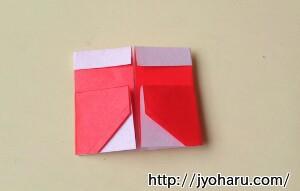 B 折り紙で遊ぼう!長靴の簡単な折り方_html_7003fc36