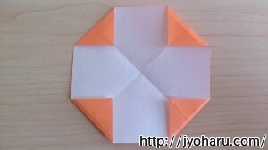 B みかんの折り方_html_m2d9740a0