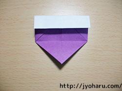 B 菓子箱_html_m7f57b61f