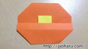 B ツバキの折り方_html_53e80b61