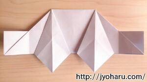 B パトロールカーの折り方_html_6fc437d7