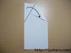 B 飾り色紙_html_mbeedfa9