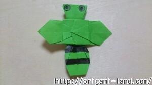 B ハチの折り方_html_m33def973