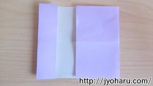 B みのむしの折り方_html_7e9ac487