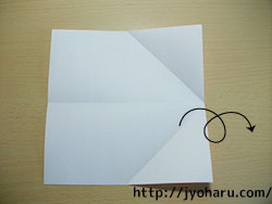 B 箸袋_html_76bd384d