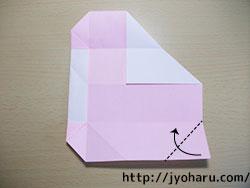 B 箸袋_html_3d7e6575