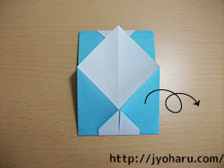 B ポケットティッシュケース_html_m319c896d