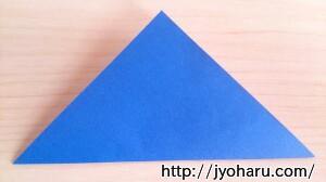 B コマの折り方_html_6e4d5814