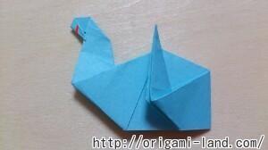B 白鳥の折り方_html_26835a72