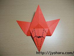 B 秋の葉っぱ_html_679a222e