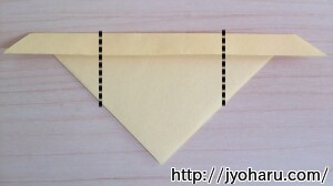 B トナカイの折り方_html_m41e71a22
