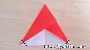 B スイカの折り方_html_475d0073