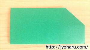B 獅子舞の折り方_html_m61b52c6f
