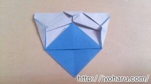 B しろくまの折り方_html_7aed5f09