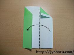B 箸袋_html_46571836