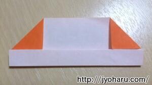 B ツバキの折り方_html_m1956aaf7