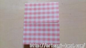 B リボンの便箋の折り方_html_667ed20