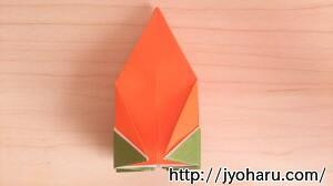 B 柿の折り方_html_22f0ee14