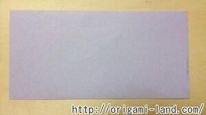 B リボンの便箋の折り方_html_m168ed719
