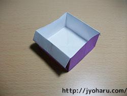 B 菓子箱_html_m4cb10eb1