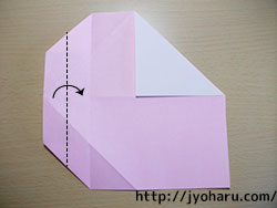 B 箸袋_html_m7c7e823f
