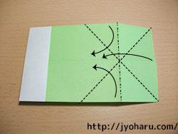 B 飾り色紙_html_63360f1e