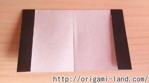 B パンダの折り方_html_2cef47a7