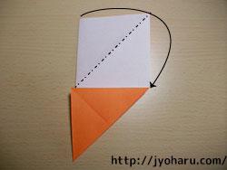 B 寿鶴_html_m36a5609f