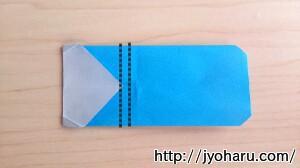 B アイスクリームの折り方_html_1f796973